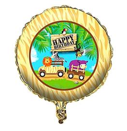 Dieren safari folie ballon 45cm