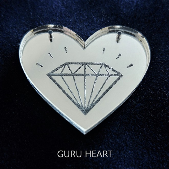 Guru Heart