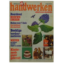 Margriet Handwerken - 1977 nr. 08