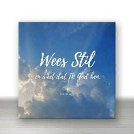 Tegel met bijbeltekst Psalm 46:11
