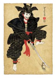 The Moussiah, verse 8. Samurai Redemption