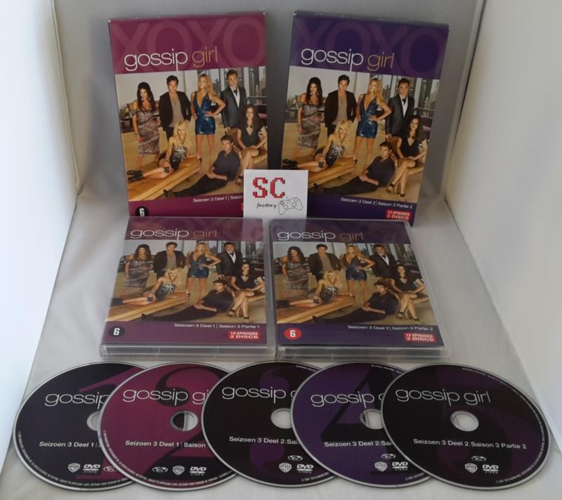 Gossip Girl Seizoen 3 compleet (deel 1 + 2) - Dvd boxen