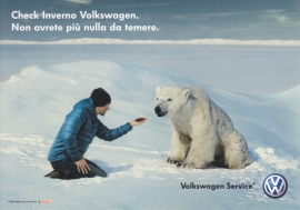 Service, A5-size postcard, Italian language, 2008