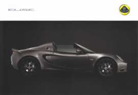 Elise sportscar,  A5-size postcard, 2010, UK, factory-issued, English language