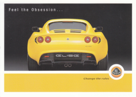 Elise 111 R,  A6-size postcard, 2004, English language