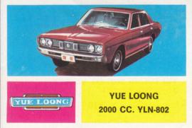 Yue Loong 802 Sedan, 4 languages, # 210