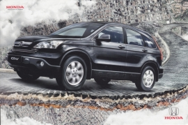 CR-V SUV , Brasilian fold-out postcard, DIN A6, 2008