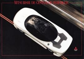 Program brochure, 12 pages, about 1989, Dutch language
