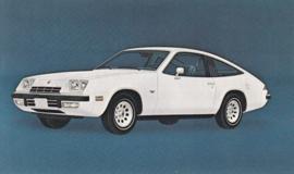 Monza 2+2,  US postcard, standard size, 1975