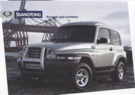 Program Van versions brochure, 6 pages, Dutch language, about 2002