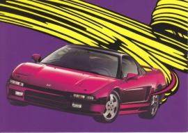 NSX sportscar, Swiss postcard, DIN A6, about 1992