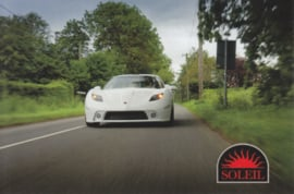 Anadi sports car with 6.2 L V8 engine, advertising postcard, English text, 2014