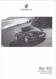 911 Carrera pricelist, 114 pages, 04/2011, German