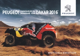 Dakar winning car, A6-postcard, Belgium, 2016
