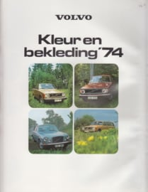Colour & upholstery brochure, 4 pages, Dutch language, 1974