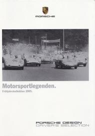 Selection Motorsport brochure, 16 pages, 03/2005, German language