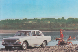 Volga GAZ-24 Sedan, advertising postcard, USSR, 1970s