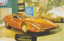 Nissan 270 X collectors card, Japanese text, number 59, 1977