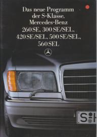 S-Class model brochure, 40 pages, 08/1985, German language