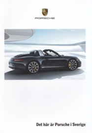 Porsche in Sweden brochure, 16 pages, about 2014, Swedish language