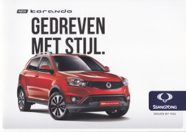 Korando brochure, 24 pages, Dutch language, 01/2014