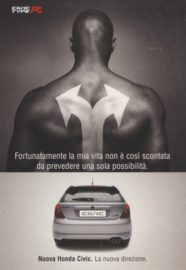 Civic, free card, DIN A6, Citrus Promotion Italy, # 0880