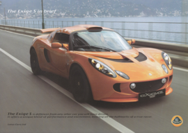 Exige S Coupe, 2 page leaflet, DIN A4-size, factory-issued, 2008, English language