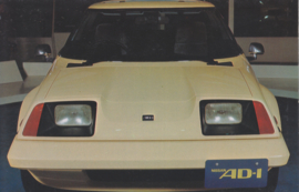 Nissan AD1 collectors card, Japanese text, number 60, 1977