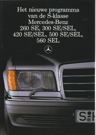 260 SE, 300SE/SEL, 420 SE/SEL, 500 SE/SEL, 560 SEL brochure. 40 pages, 12/1986, Dutch language