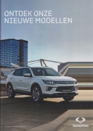 Program all models brochure, 24 pages, Dutch language, 2020 (Belgium)