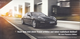 Panamera Edition small size brochure, 8 pages, 2015, German