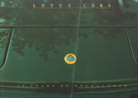 Lotus portfolio, 4 pages, DIN-A4 size, c1990, English language