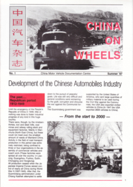 China on Wheels,  A4-size, 8 pages, Summer 1987, English language