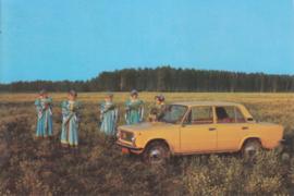 Avto Export USSR