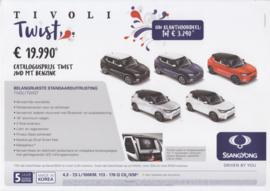 Tivoli Twist leaflet, 2 pages, Dutch/French language, 12/2016, Belgium