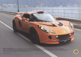 Exige S Coupe, 2 page leaflet, DIN A4-size, factory-issued, 2008, German language