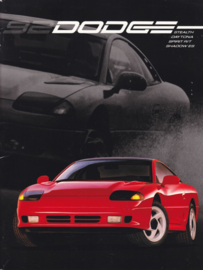 Sporty models brochure, 48 pages, 08/1991, English language, USA