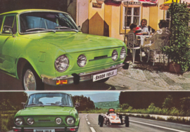 110 LS, A6-size postcard, factory-issued, about 1969
