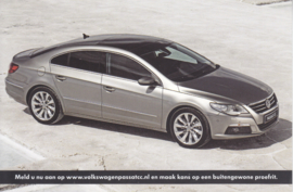 Passat CC intro postcard,  A6-size, Dutch language, about 2010