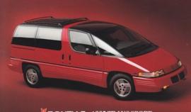 Trans Sport, 1993, standard-size, USA