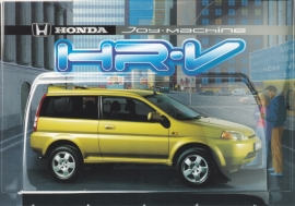 HRV SUV , Dutch postcard, size 16 x 11 cm,  1999