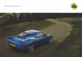 Evora sportscar,  A5-size postcard, 2010, UK, factory-issued, English language