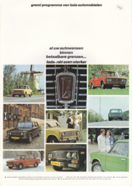 Program all model brochure, 6 pages + specs., about 1979, Dutch language