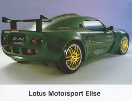 Elise Sport, 2 page leaflet, 25 x 19,5 cm, factory-issued, English