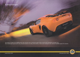 Exige/Exige S Coupe, 2 page leaflet, DIN A4-size, factory-issued, French language
