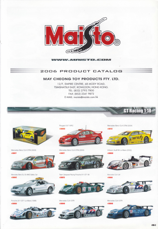 Maisto brochure, 12 fold-out pages, 2006, English language