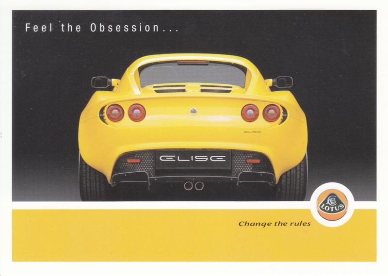 Elise 111 R,  A6-size postcard, 2004, English language