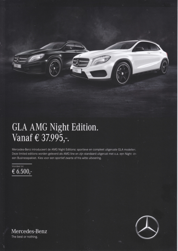 GLA AMG Night Edition leaflet, 2 pages, 06/2016, Dutch language