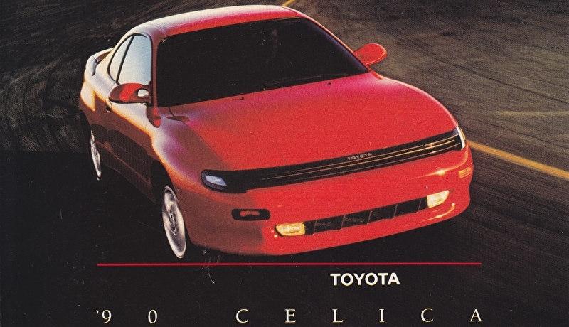 Celica Sport Coupe, US postcard, 1990