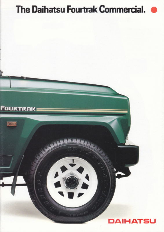 Fourtrak Commercial brochure, 14 pages, about 1993, English language